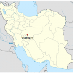 Vilashahr or Vīlā Shahr (Persian: ويلاشهر) is a small town in Iran, located in the rural area of Isfahan