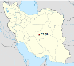 Yazd (pronounced /jæzd/) (In Persian: یزد),